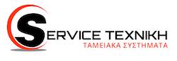 Service Τεχνική